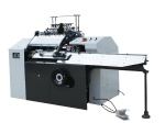 GTSX-460C Sewing Machine