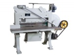 DQ-202 Mechanical Paper Cutting Machine