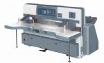 QZYK1370D Program Control Double Hydraulic Double Guide Paper Cutting Machine